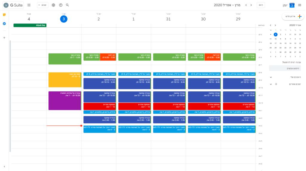 ניהול זמן בשיטת Time Blocking בעזרת גוגל קלנדר