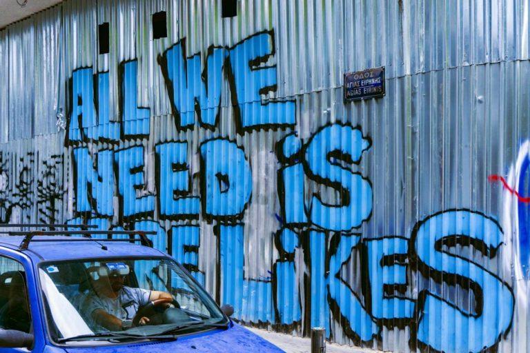 המדריך השלם להשפעות השליליות של הרשתות החברתיות